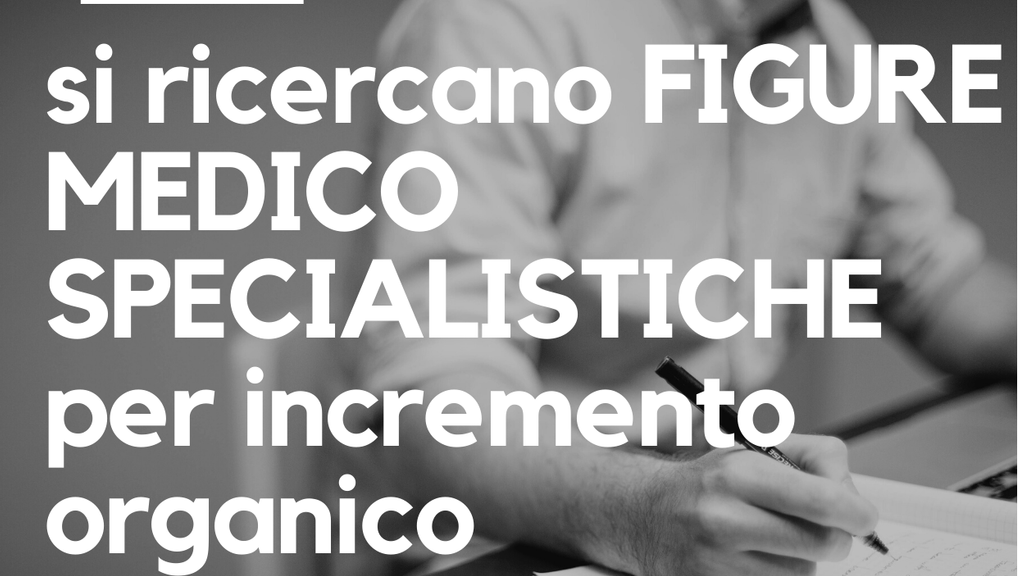 RICERCHIAMO NUOVE FIGURE PROFESSIONALI